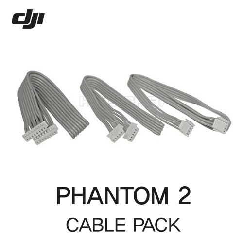 [DJI] Phantom 2 Cable Pack | 팬텀2