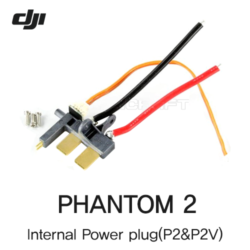 [DJI] Phantom 2 Internal Power plug (for P2&P2V)