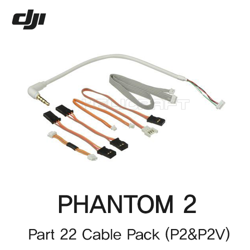 [입고완료][DJI] 팬텀2 케이블 팩 (P2&P2V) | Cable Pack For Phantom2(P2&P2V)Part 22