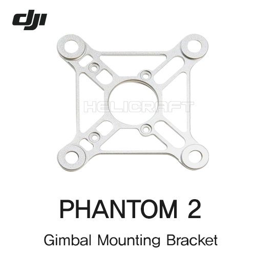 [DJI] 팬텀2 VISION+ part6 gimbal mounting bracket