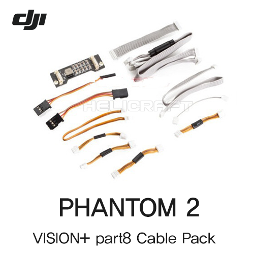 [입고완료][DJI] 팬텀2 VISION+ 케이블 팩 | Vision+ Cable Pack For Phantom2  part8
