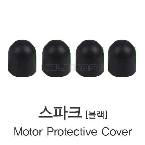 [DJI] 스파크 4피스 모터 보호 커버 | 4 pcs Motor protective caps for DJI Spark