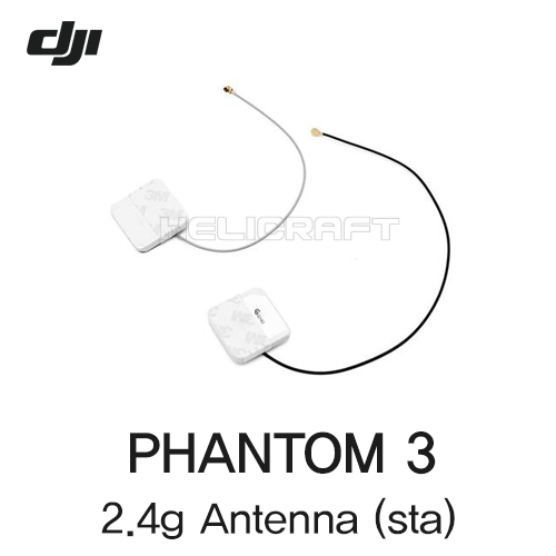 [입고완료][DJI] 팬텀3 2.4G Antenna(sta) | 2.4G Antenna(sta) For Phantom3