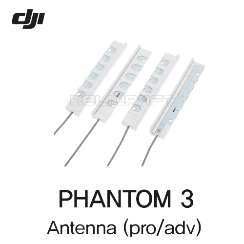 [DJI] 팬텀3 part3 Antenna (pro/adv) 4pcs | PHANTOM3