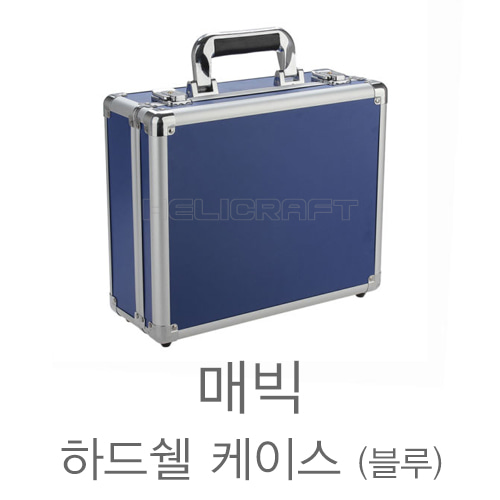 [예약판매][DJI] 매빅 하드쉘 케이스(블루) | Blue Portable Aluminum Hardshell Case for DJI Mavic (Blue)