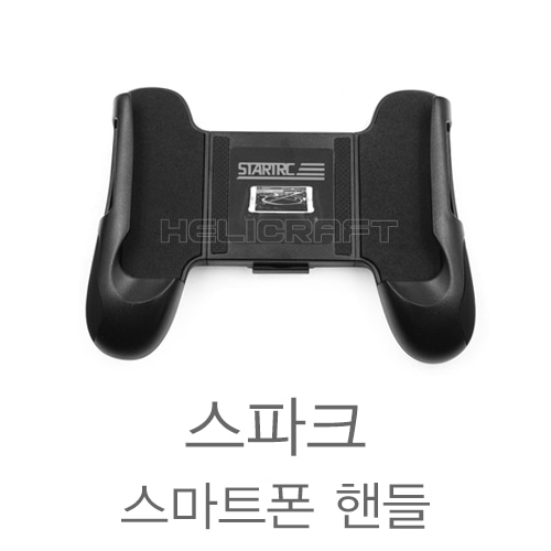 [입고완료][DJI] 매빅&스파크 스마트폰 핸들(Iphone/Ipad/Andrews) | WIFI Drone Transmtter Controller Handle Phone Holder For DJI Mavic Pro Spark