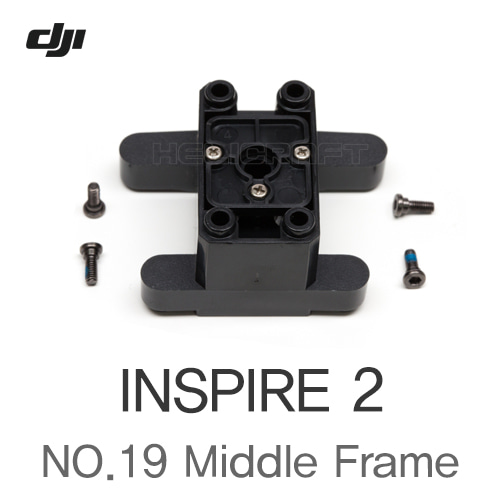 [입고완료][DJI] Inspire 2 Middle Frame | part19 | 인스파이어2