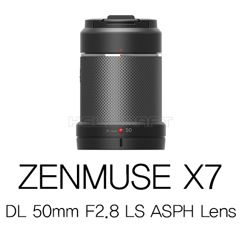 [예약판매][DJI] ZENMUSE X7 DL 50mm F2.8 LS ASPH Lens Part4