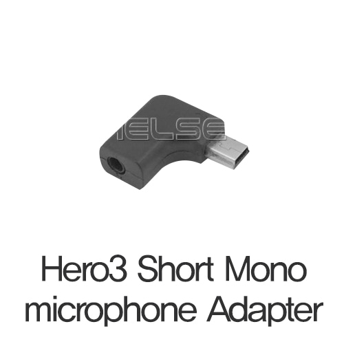 마이크 연결용 어댑터 - Hero3 Short Mono microphone Adapter 3.5mm 90