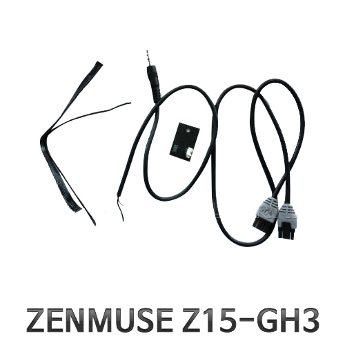 [DJI] Z15-GH3 Cable Package