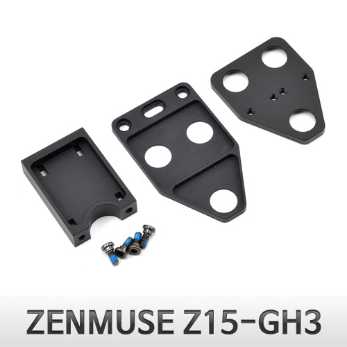 [DJI] Z15-GH3 Damper Mounting Parts