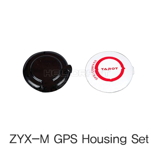 [TR] ZYX-M GPS Housing Set