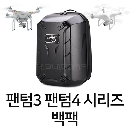 [입고완료][DRONE AXS] 팬텀3,4 시리즈 백팩| Drone Crates For  Phantom 3,4 Backpack