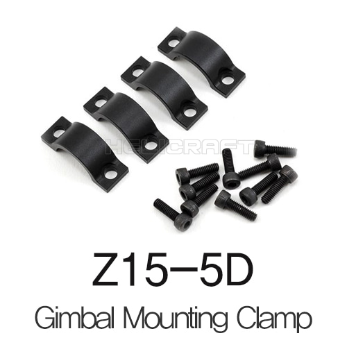 [입고완료][DJI] Z15-5D Gimbal Mounting Clamp | Part74