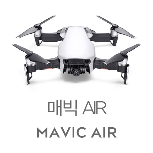 DJI MAVIC AIR 매빅에어