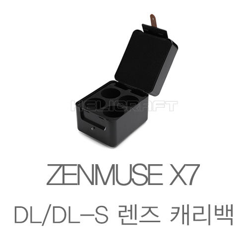 [입고완료][DJI] 젠뮤즈 X7 렌즈 캐리백 l Zenmuse X7 DL/DL-S Lens Carrying Box PART 15