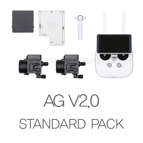 AG-V2.0 Standard Package