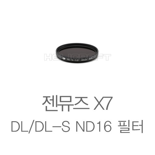 [예약판매][DJI]DL/DL-S ND16 필터 l DJI DL/DL-S Lens ND16 Filter (DLX series) part7