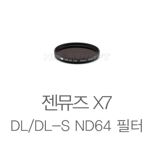 [예약판매][DJI]DL/DL-S ND64 필터 l DJI DL/DL-S Lens ND64 Filter (DLX series) part9