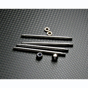 [E4-1315] BeamE4/AD Feathering Shaft(4pcs, w/Nylon nut & Collar)