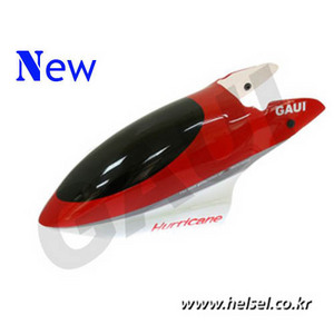 [203169] H200 FRP Painted Canopy (Red)