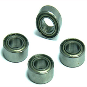 [E4-7011] Ball Bearing, MR84zz