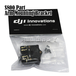 [DJI] S800 Part Arm Mounting Bracket No9