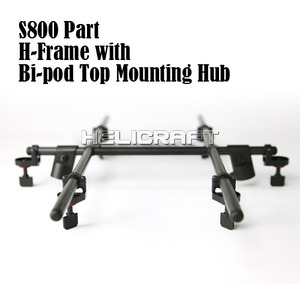[S800 Part] H-Frame with Bi-pod Top Mounting Hub No.15