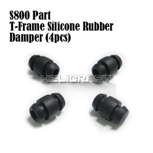 [S800 Part] T-Frame Silicone Rubber Damper (4pcs) No.19
