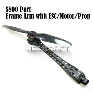 [S800 Part] Frame Arm with ESC/Motor/Prop (CCW) [모터번호 1,3,5 대응]
