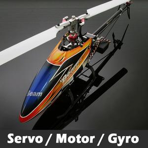 [보성] Beam E4 SE Servo,Motor,gyro package