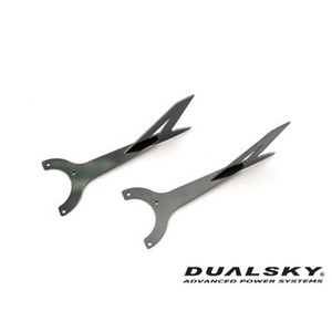 [DUALSKY] Tail Set (Pair/Upgrade Parts) for HORNET 460