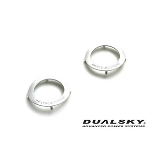[DUALSKY] H-ARM Ring(2pcs) for HORNET 460