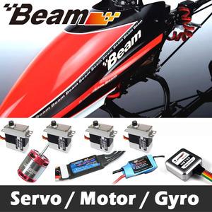 [보성] Beam Advance Servo,Motor,gyro package