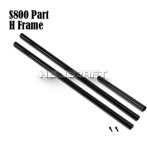 [DJI] S800 Part H-Frame No58
