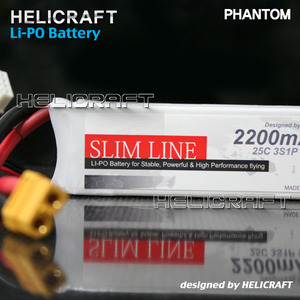 [Helicraft]SLIM LINE battery 2200mAh 11.1V 25C-강력추천 [XT60]