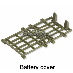 Battery cover (pandora warrior-z-10)