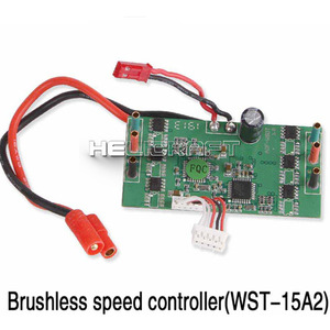 Brushless speed controller(WST-15A2) (pandora warrior-z-26)