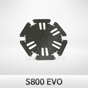 [DJI] S800 EVO Center Frame Bottom Board (Package NO.13)