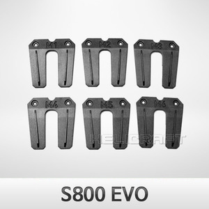 [DJI] S800 EVO Top Board Cover(6pcs) (Package NO.14)