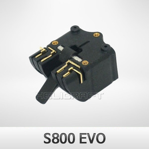 [DJI] S800 EVO Arm Mounting Bracket (Package NO.15)