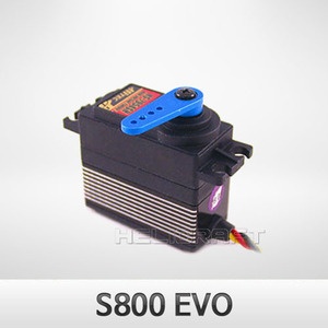 [DJI] S800 EVO HITEC Servo (Left) (Package NO.20)