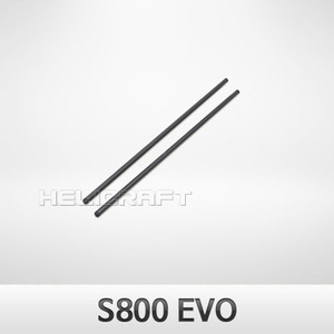 [DJI] S800 EVO Carbon Tube of H-Frame (Package NO.21)