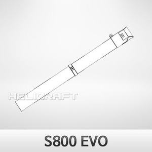 [DJI] S800 EVO Support Tube (Right) (Package NO.24)