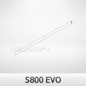 [DJI] S800 EVO Base Tube (Package NO.26)