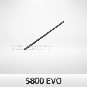 [DJI] S800 EVO Aluminum Tube of H-Frame (Package NO.29)