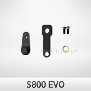 [DJI] S800 EVO Control arm of Retract Module(Left) (Package NO.32)
