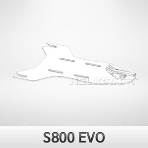 [DJI] S800 EVO Battery Mount Board (Package NO.39)
