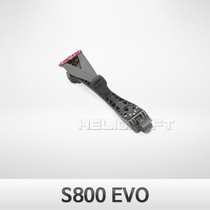 [DJI] S800 EVO Complete Arm with Propeller CW &Red LED (Package NO.41)