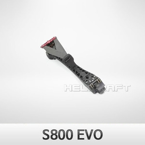 [DJI] S800 EVO Complete Arm with Propeller CW & Green LED (Package NO.43)